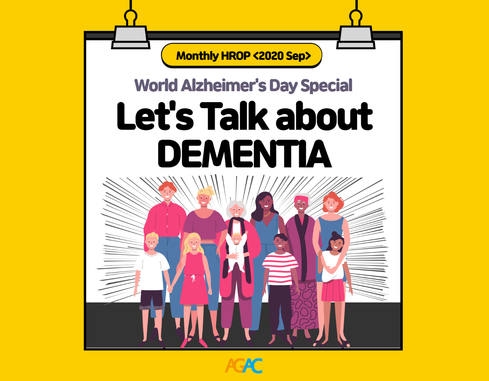 [eng]_9월호_lets_talk_about_dementia__1_.png